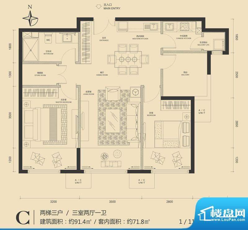富力·盛悦居C户型图 3室2厅1卫面积:91.40平米