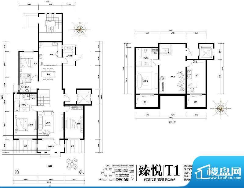 旭辉御府臻悦T1户型图 3室2厅2面积:229.00平米