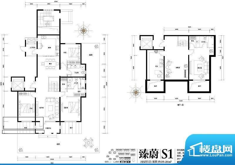 旭辉御府臻蔚S1户型图 3室2厅2面积:233.00平米