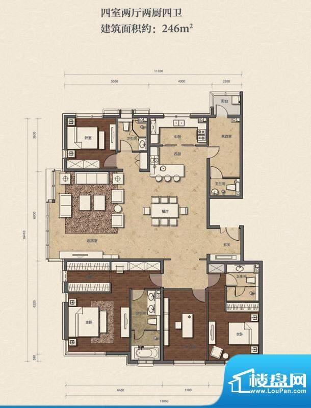 招商嘉铭·珑原A1-01户型 4室2面积:246.00平米