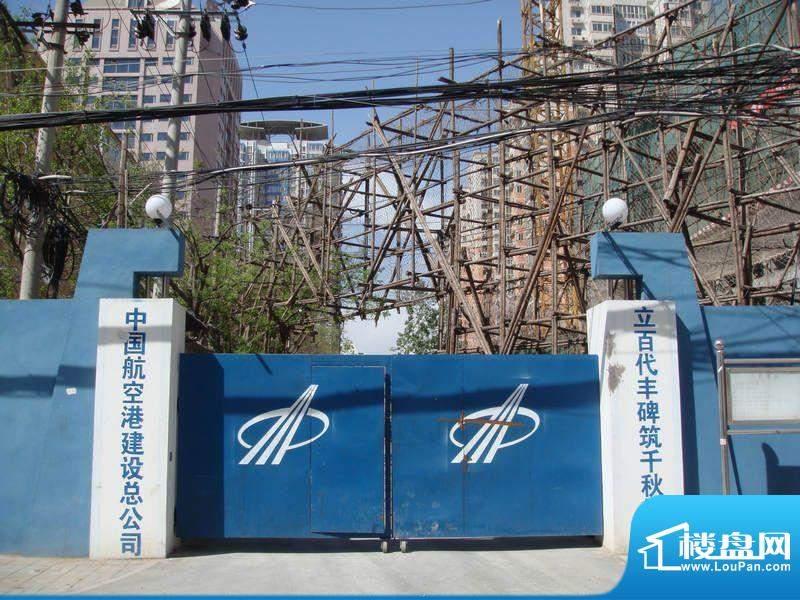 方嘉国际施工现场实景图2011.04.17