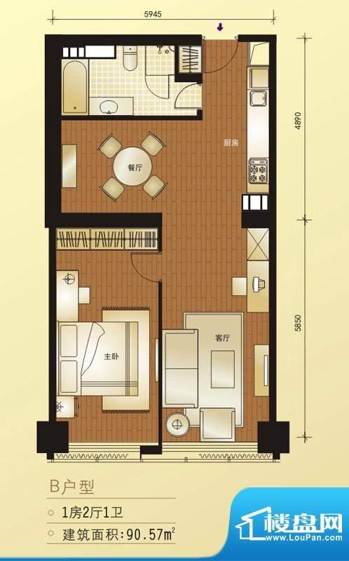橡树公馆B户型图 1室2厅1卫1厨面积:90.57平米