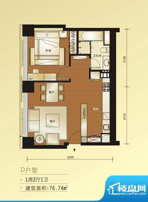 橡树公馆D户型图 1室2厅1卫1厨面积:76.74平米
