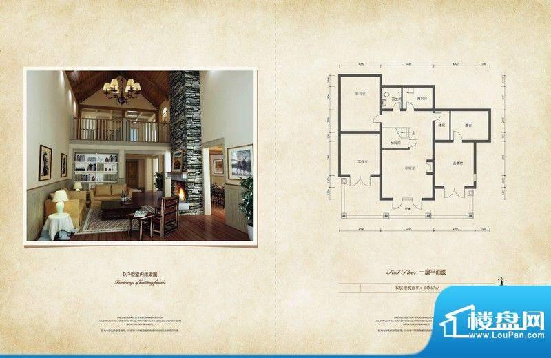 原乡梦得惜诺一层户型图 3室2厅面积:149.60平米