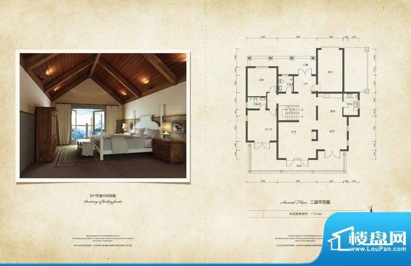 原乡梦得惜诺二层户型图 3室2厅面积:172.14平米