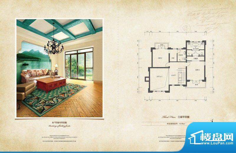 原乡梦得惜诺三层户型图 3室2厅面积:92.90平米
