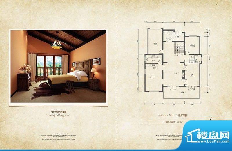 原乡梦得惜诺二层户型图 3室2厅面积:161.18平米