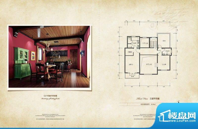 原乡梦得惜诺三层户型图 3室2厅面积:88.40平米