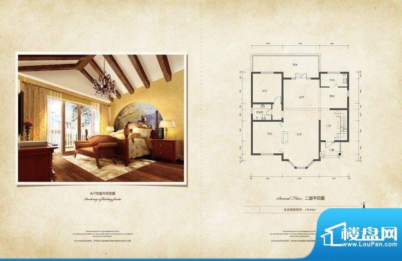 原乡梦得惜诺二层户型图 3室2厅面积:145.90平米