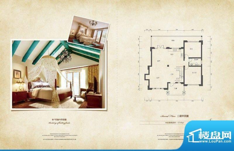 原乡梦得惜诺二层户型图 3室2厅面积:127.05平米