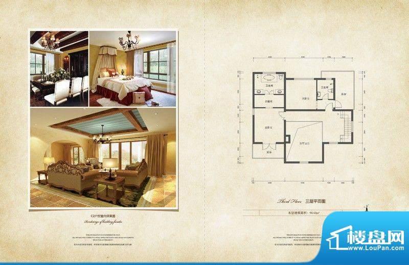 原乡梦得惜诺一层户型图 3室2厅面积:96.40平米