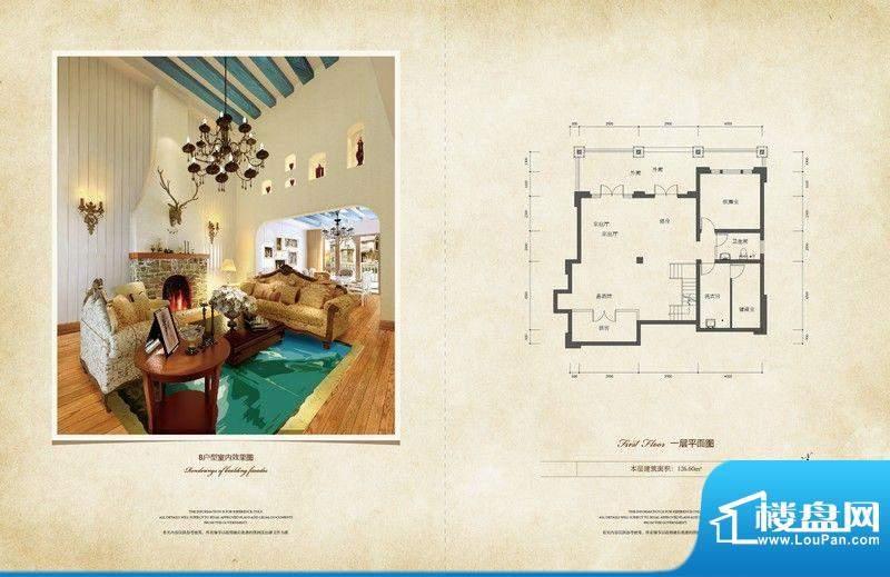 原乡梦得惜诺一层户型图 3室2厅面积:106.60平米