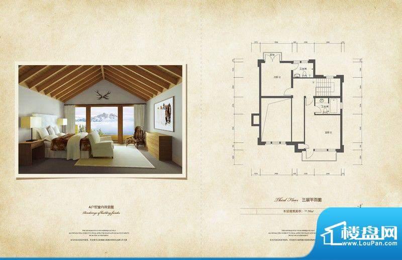 原乡梦得惜诺三层户型图 3室2厅面积:73.50平米