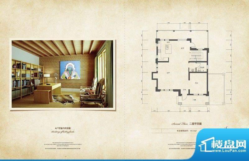 原乡梦得惜诺二层户型图 3室2厅面积:106.12平米