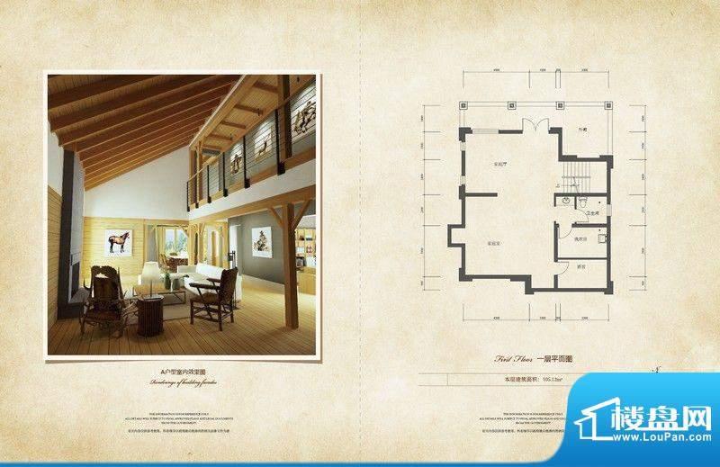 原乡梦得惜诺一层户型图 3室2厅面积:106.12平米