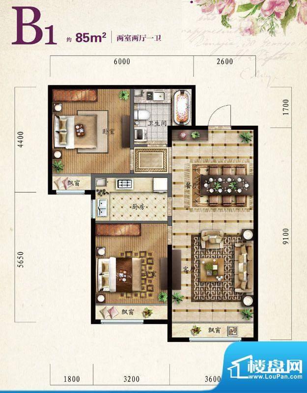 保利·罗兰香谷B1户型 2室2厅1面积:85.00平米