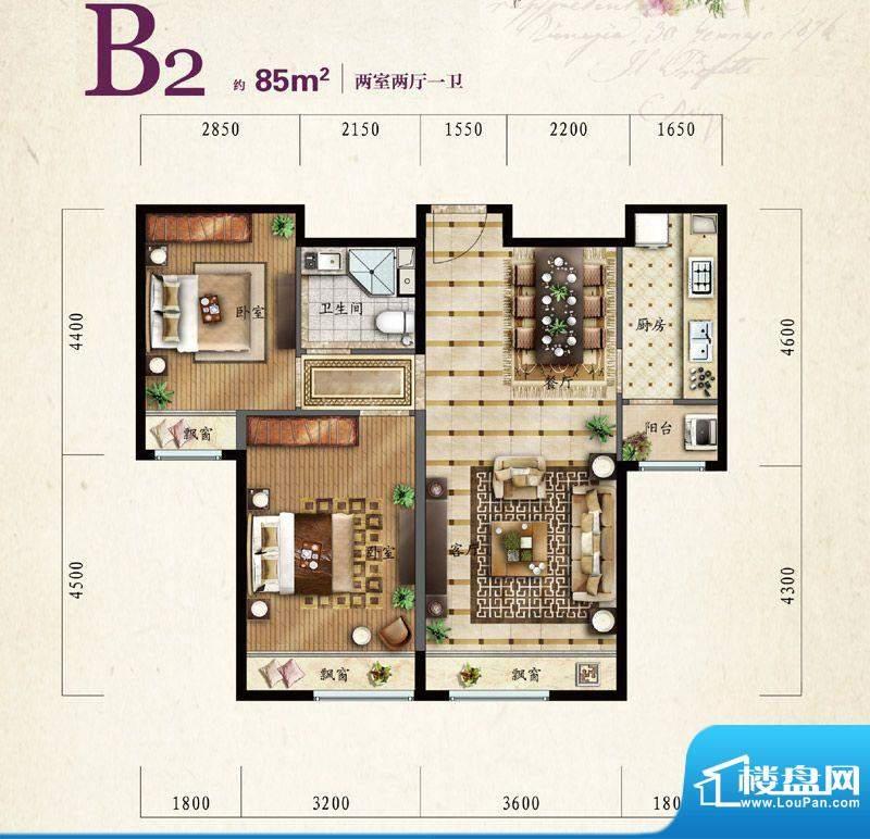保利·罗兰香谷B2户型 2室2厅1面积:85.00平米