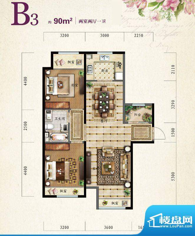 保利·罗兰香谷B3户型 2室2厅1面积:90.00平米