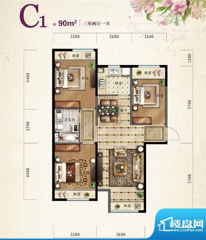 保利·罗兰香谷C1户型 3室2厅1面积:90.00平米
