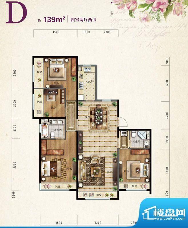 保利·罗兰香谷D户型 4室2厅2卫面积:139.00平米