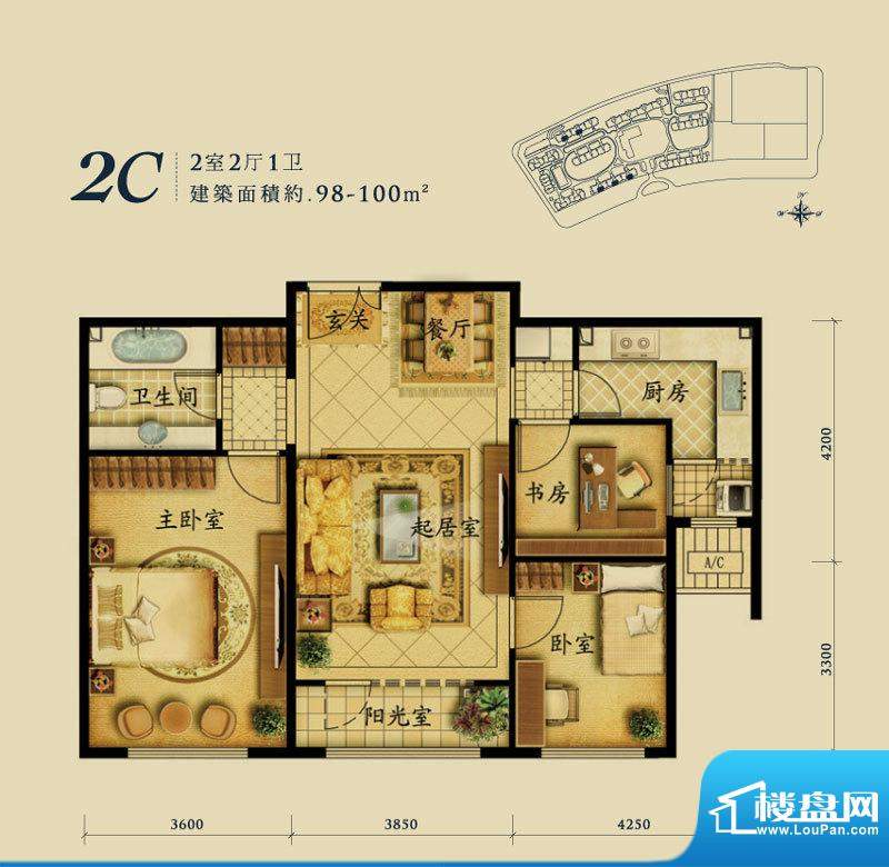 融科钧廷2C户型 2室2厅1卫1厨面积:98.00平米