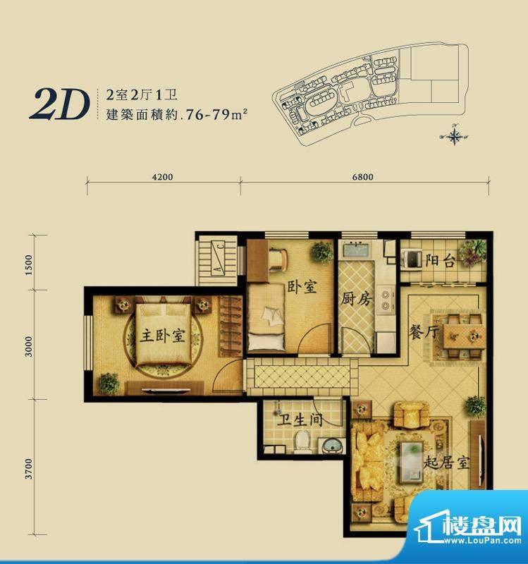 融科钧廷2D户型 2室2厅1卫1厨面积:76.00平米