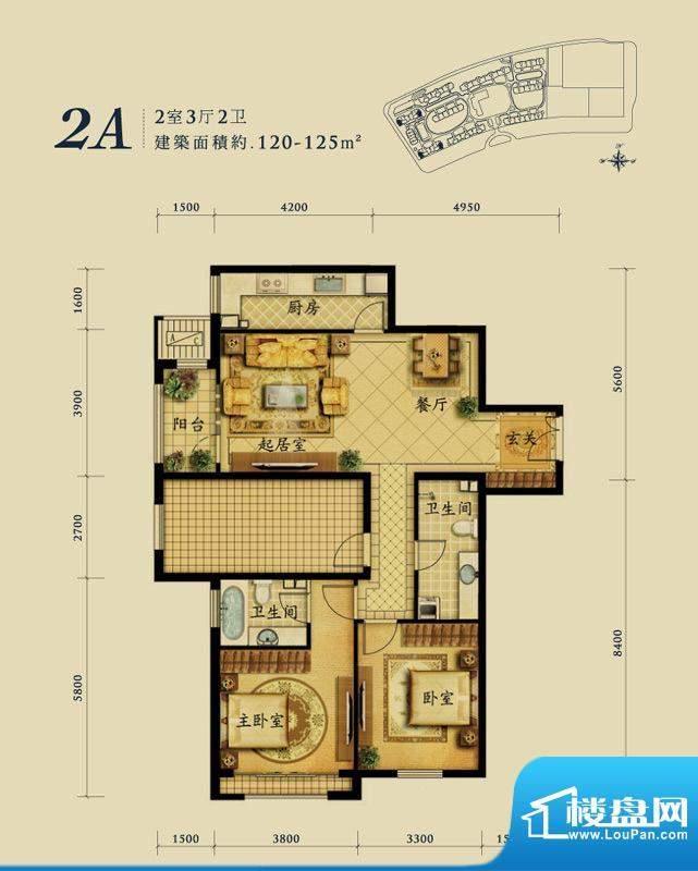 融科钧廷2A户型 2室3厅2卫1厨面积:120.00平米