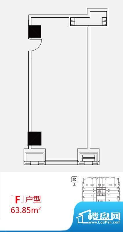 小悦城F户型开间 面积:63.85平米