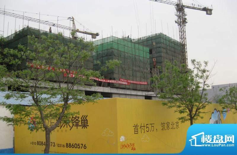 北京锋巢项目施工实景图2010.05