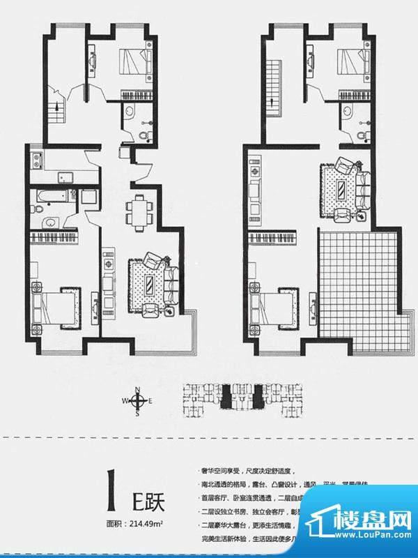 北京锋巢E跃户型 4室3厅3卫1厨面积:214.49平米