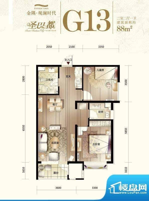 金隅·观澜时代G13-02户型图 2面积:88.00平米