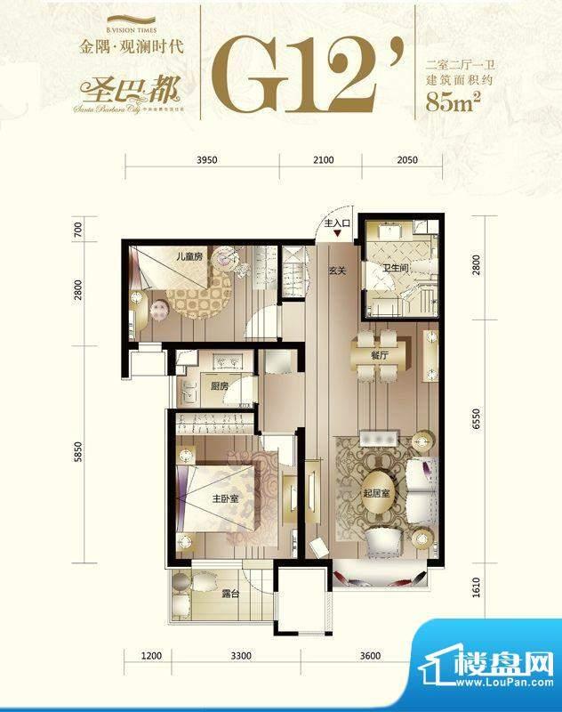 金隅·观澜时代G12'-02户型图面积:85.00平米