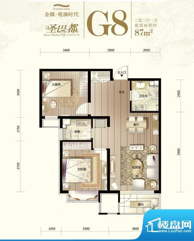 金隅·观澜时代G8-02户型图 2室面积:87.00平米