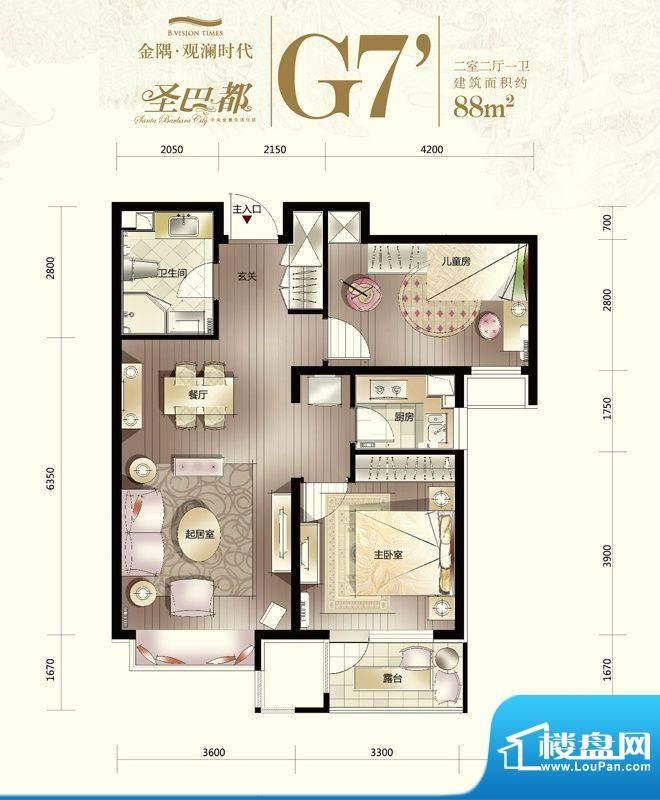 金隅·观澜时代G7'-02户型图 面积:88.00平米