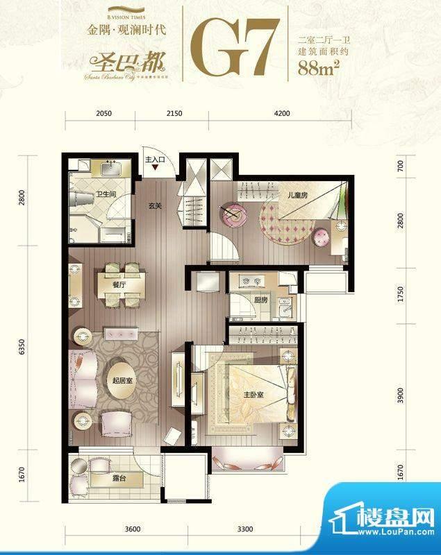 金隅·观澜时代G7-02户型图 2室面积:88.00平米