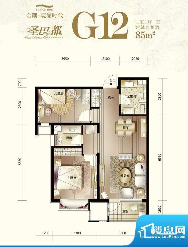 金隅·观澜时代G12-02户型图 2面积:85.00平米