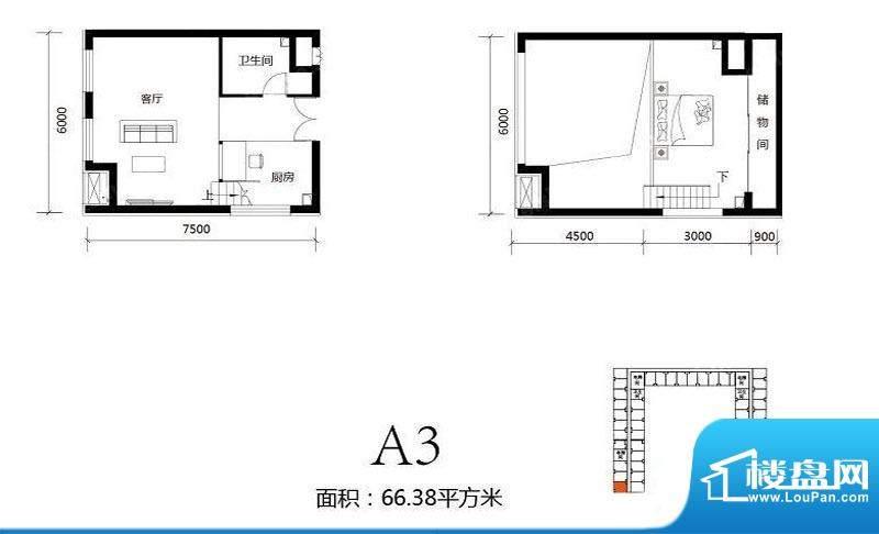 北京城建·N次方21#综合楼A3户面积:66.38平米