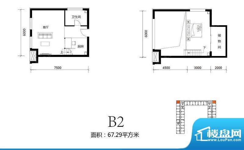 北京城建·N次方21#综合楼B2户面积:67.29平米