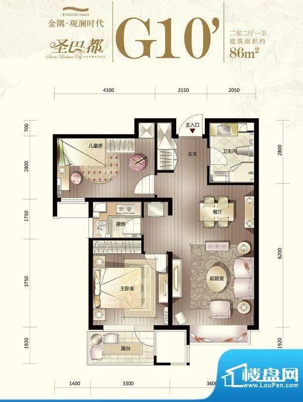 金隅·观澜时代G10'-02户型图面积:86.00平米