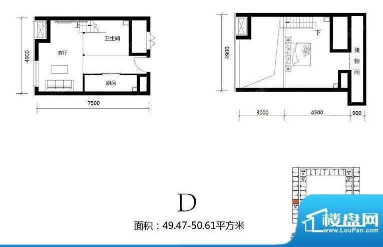 北京城建·N次方21#综合楼D户型面积:49.47平米