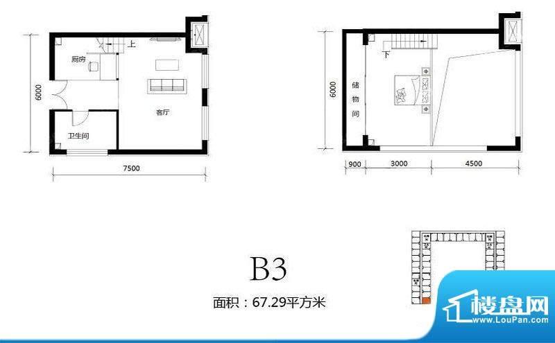 北京城建·N次方21#综合楼B3户面积:67.29平米