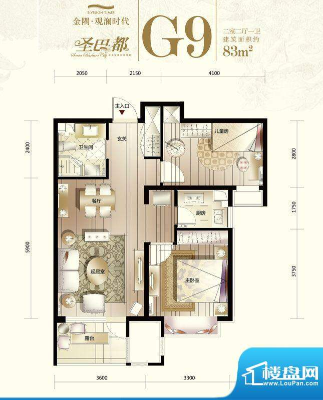 金隅·观澜时代G9-02户型图 2室面积:83.00平米