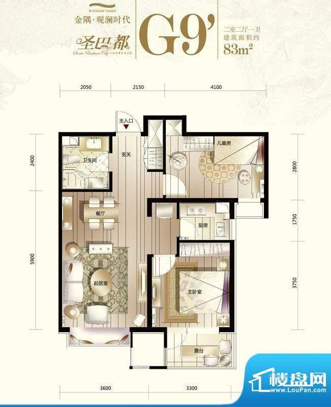 金隅·观澜时代G9'-02户型图 面积:83.00平米