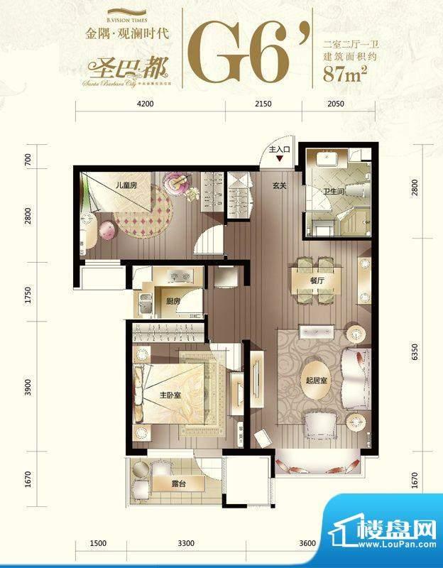 金隅·观澜时代G6'-02户型图 面积:87.00平米