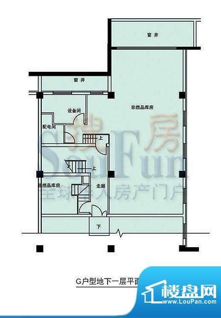 紫玉山庄四期G地下一层户型 3室