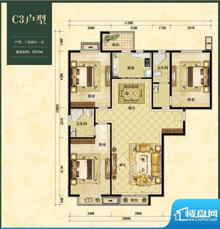 中加锦园C3户型 3室2厅1卫1厨面积:122.00平米