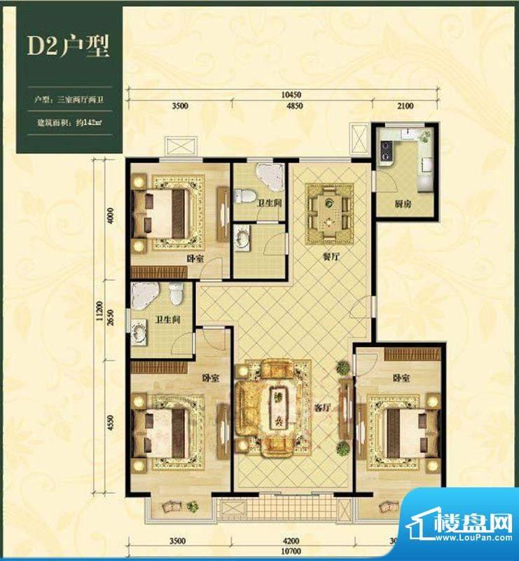 中加锦园D2户型 3室2厅2卫1厨面积:142.00平米
