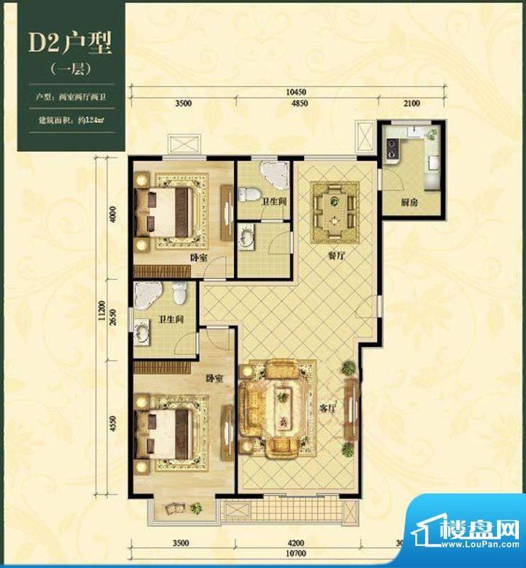中加锦园D2户型 2室2厅1卫1厨面积:124.00平米
