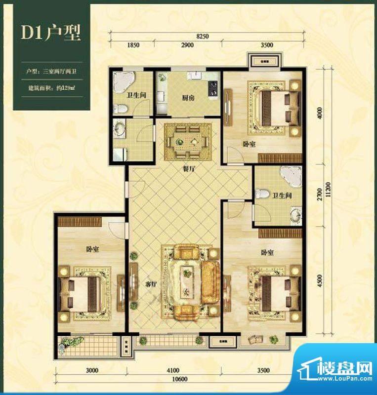 中加锦园D1户型 3室2厅2卫1厨面积:129.00平米