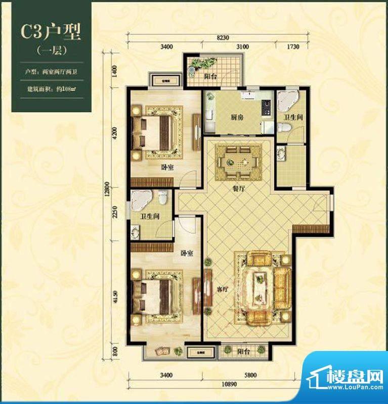 中加锦园C3户型 2室2厅2卫1厨面积:108.00平米